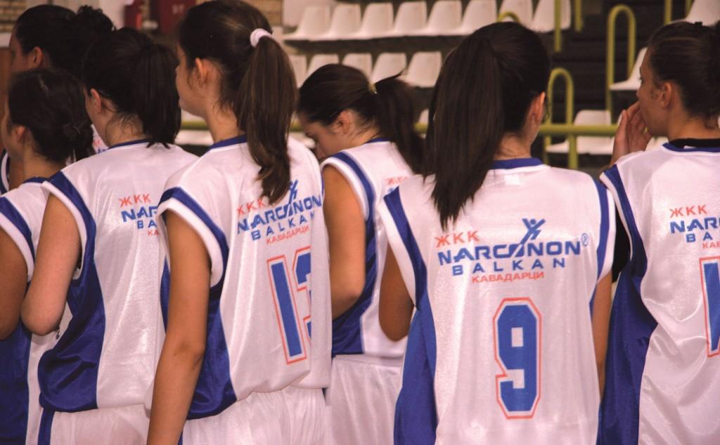 Squadra Kavadarci
