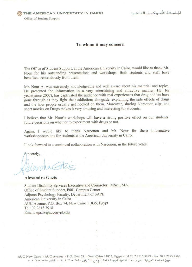 AUC Letter for NN Egypt
